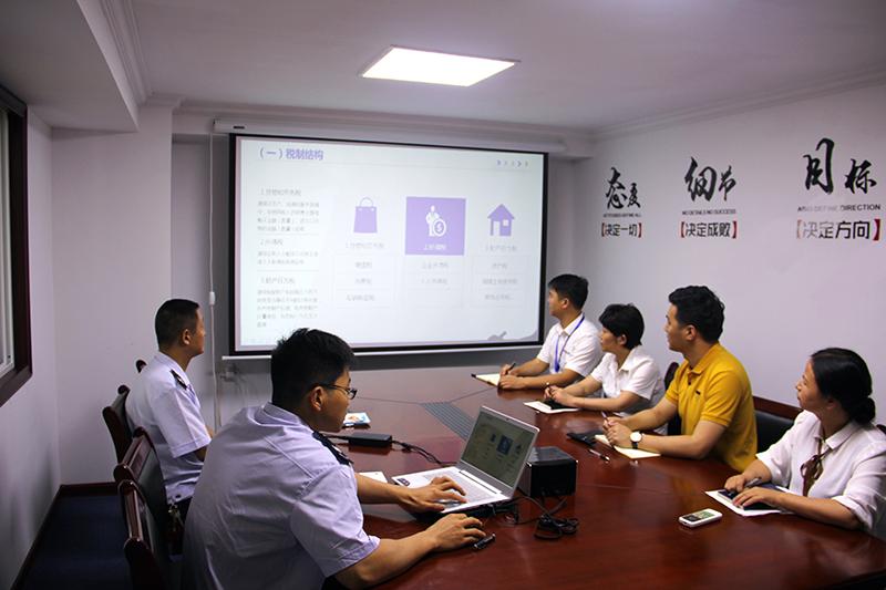 热烈欢迎金寨县税务局相关领导莅临芝神堂药业指导工作